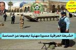 الشرطة العراقية مسيرة مهنية ابعدو عنها الساسة ....رياض هاني بهار