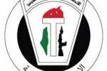 الإتحاد العام للمهندسين الفلسطينين يفوز برئاسة اتحاد المهندسين الزراعيين العرب