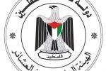بيان مشترك للاتحاد العام للقبائل العربية والهيئة العليا لشؤون العشائر