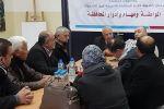 ملتقى الحريات فلسطين يدعو الى أوسع عملية اصلاح قانوني في أدوار ومهام المحافظة