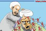 قول في التظاهرات...حميد الحريزي