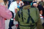 إصابة ضابط إسرائيلي كبير بعملية طعن جنوب بيت لحم