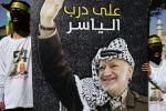 ياسر عرفات .. حكاية ثورة ومسيرة شعب....سري القدوة