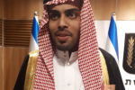 شاهد :ناشط سعودي تغزل بإسرائيل وطرده المقدسيين من الاقصى