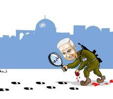 كاريكاتير الوسط اليوم ...أسامة نزال