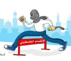 كاريكاتير اليوم...أسامة نزال