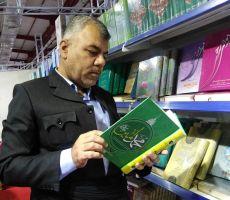 الدكتور إدريس الكورديّ يدرس الظّواهر البلاغيّة في قصص سناء الشعلان