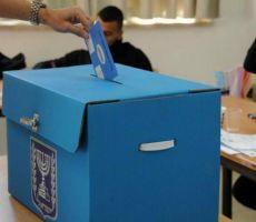 استطلاع: 34% من أصحاب حق الإقتراع العرب لن يصوتوا في الانتخابات الاسرائيلية