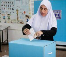 نسبة التصويت تصل 52% والعرب يسجلون نسبة منخفضة