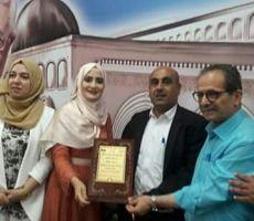 تكريم الشاعرة والكاتبة سماح خليفة في حفل إشهار روايتها 'نطفة سوداء في رحم أبيض'
