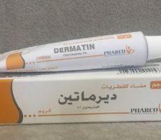 كريم ديرماتين لعلاج عدوي الفطريات