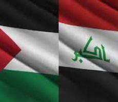 مثقفون عرب مع فلسطين