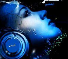 صدور مجموعة ' قربان التكنو العظيم ' القصصية لحمزة شباب