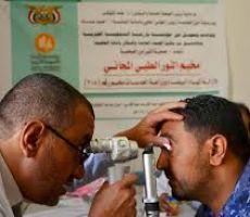 اليمن ..تدشين مخيم نور الحسين الطبي المجاني الثالث  لطب العيون بصنعاء ..