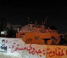 الاحتلال يهدم منزل الأسير 'قسام البرغوثي' في كوبر