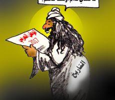 كرتون (التاريخ...)....الفنان التشكيلي عبد الهادي شلا