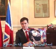 فيديو| قُبيل مباراة نهائي دوري أبطال أوروبا .. سفير بريطانيا في مصر ينشر هذا الفيديو عن محمد صلاح