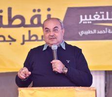 هل تطلّق القائمة المشتركة النائب أحمد الطيبي ....جواد بولس