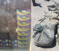"""""""شاهد"""" فضيحة كبيرة للإمارات .. العراق يضبط حاويات إماراتية محملة بالموز .. ما بداخلها صادم!!"""