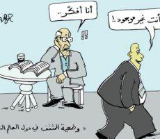 المثقّف العربي ومعادلة الاضطراب الفكري....مأمون شحادة