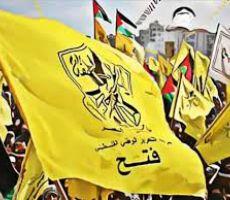 'إصلاحي فتح': الانتخابات الوطنية الشاملة حق وواجب فوري