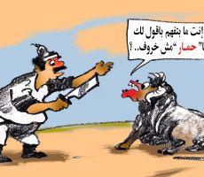 كرتون ' أنا مش خروف ' !!!...عبد الهادي شلا