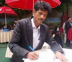 بنك الامل عشرة اعوام  من الشفافية والمصداقية  ....ناصرأحمد بن أحمد  الريمي