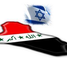 اسرائيل: 3 وفود عراقية زارتنا خلال 2018