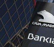 البنوك الاسبانية تحتاج قروض إنقاذ بقيمة 59.3 مليار يورو