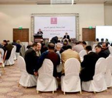 بنك فلسطين ينظم ورشة عمل في رام الله حول الخدمات المصرفية