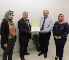 مؤسسة فاتن تكرم رئيس الجامعة العربية الأمريكية كشخصية متميزة
