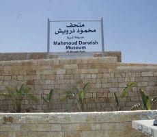 القنصل الفرنسي يبدي استعداد القنصلية لدعم متحف محمود درويش