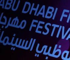 48 دولة في مهرجان أبوظبي السينمائي