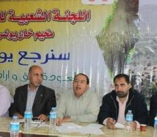 خان يونس : الإعلان عن تشكيل اللجنة العليا لإحياء فعاليات النكبة 66
