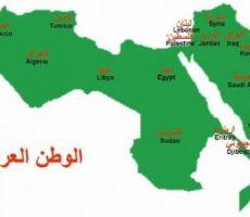 من أين أتت أسماء العواصم العربية الـ22؟