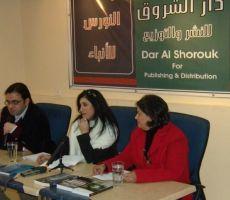 آمال عوّاد رضوان في ملتقى فلسطين الثقافي برام الله