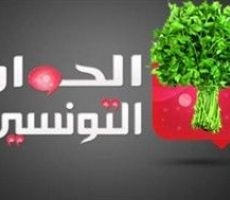 حملة لبيع البقدونس لتمويل قناة تونسية