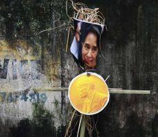نوبل: لن نسحب جائزة السلام من أونغ سان سو كي