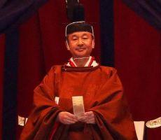 رسميا.. تنصيب ناروهيتو إمبراطورا لليابان