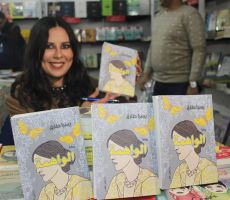 بالصور- الفنانة يسرا طارق توقع روايتها الأدبية 'الواهمة' بمعرض الكتاب