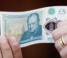 بنك إنجلترا يدرس حلولا لأزمة