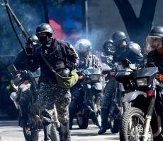 فنزويلا ترد على تلويح ترامب بـ'الخيار العسكري'