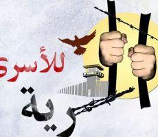 لابد من استراتيجية داعمة لصمود الأسرى الفلسطينيين في السجون الاسرائيلية