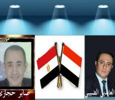 صابر حجازي يحاور الشاعر اليمني الإعلامي زين العابدين الضبيبي