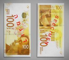 إسرائيل تطلق ورقتين نقديتين جديدتين: 20 و 100 شاقل