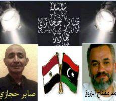 صابر حجازي يحاور الأديب الليبي محمد مفتاح الزروق
