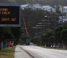 فيروس كورونا: ما أسرار نجاح نيوزيلندا في الحد من تفشي الوباء