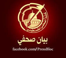 في اليوم العالمي لحرية الصحافة   أول خطوات حرية الصحافة تتمثل في حماية الصحفي الفلسطيني ووقف ملاحقته