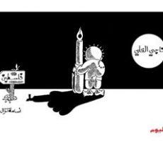 كاريكاتير ذكرى استشهاد الشاهد الشهيد مدرسه الكاريكاتير الفلسطيني ...أسامة نزال