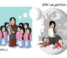 ذكرى مذبحة صبرا وشاتيلا...أسامة نزال